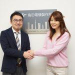 矢部みほさん来社 カンパニータンク5月号取材にて 2017年3月