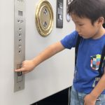 最近、1才頃からエレベータ―が大好き!という小さな男の子たちが、当社のラボ室に見学に来てくれて、素敵な出会いが増えています。ラボ室に展示しているエレベーターボタンを夢中で押しているみなさんの姿を見ていると、とても嬉しい気持ちになると同時に、みなさんのエレベータ―を愛する熱い想いに驚かされます。今回、夏休みの終わりに来てくれた男の子も、全身からエレベータ―が好き!!という想いがあふれ出ている5歳の男の子で、ラボ室に入ると目を輝かせて飛び跳ねていました♪実は、彼は5歳にしてすごい特技の持ち主なのです!エレベータ―ボタンを見るだけで、エレベーターメーカーがわかるのです!そして、製品のデザインやネジまでもひとつひとつ細かく見ていて、「これはめずらしいですか?」「これは古いものですか?」と質問してくれました。小さな子供たちが夢中になってくれる製品を作っていることはとても誇らしいことです。また、遊びに来てくださいね♪ 2018年8月