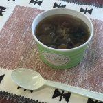 年内最後のスープは『大根と鶏肉の葱スープ』 ボリュームがあるのに低カロリーな野菜である大根は、食べ過ぎてしまう年末年始のカロリーコントロールに活躍しそうです。 2017年12月
